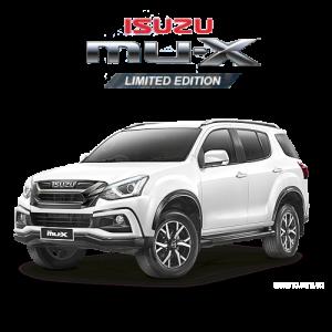 Isuzu MUX Limited 2020