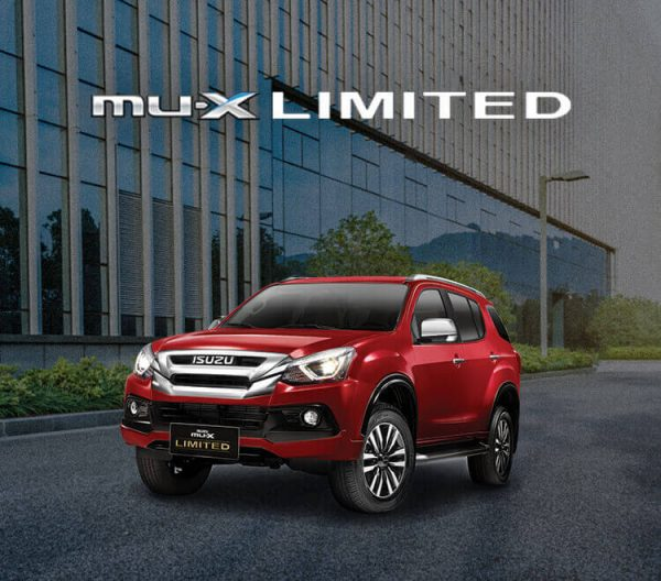 SP-Mu-X-Limited